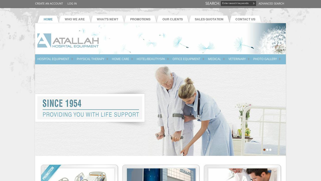Medical equipment: a selection of sites